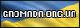 rda.org.ua - веб сайти РДА України